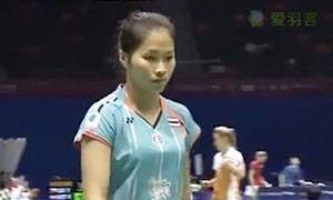 因达农VS施纳泽 2015苏迪曼杯 女单资格赛视频