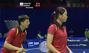 杜尔金/维斯洛娃VS陈宏麟/吴玓蓉 2015苏迪曼杯 混双资格赛视频