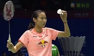 王仪涵VS布桑兰 2015苏迪曼杯 女单资格赛视频