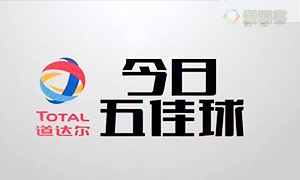 【五佳球】苏杯小组赛:中国VS泰国