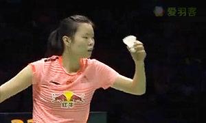 李雪芮VS山口茜 2015苏迪曼杯 女单决赛视频