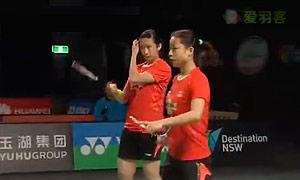 马晋/唐渊渟VS佩蒂森/尤尔 2015澳洲公开赛 女双半决赛视频