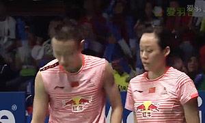 徐晨/马晋VS张楠/赵芸蕾 2015印尼公开赛 混双决赛视频