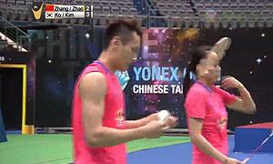 高成炫/金荷娜VS张楠/赵芸蕾 2015台北公开赛 混双1/4决赛视频