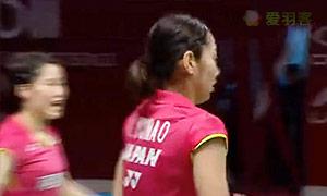 福万尚子/与犹胡桃VS古塔/蓬纳帕 2015羽毛球世锦赛 女双1/4决赛视频