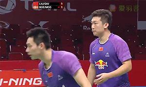 刘小龙/邱子瀚VS鲍伊/摩根森 2015羽毛球世锦赛 男双1/4决赛视频