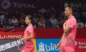 刘成/包宜鑫VS徐晨/马晋 2015羽毛球世锦赛 混双半决赛视频