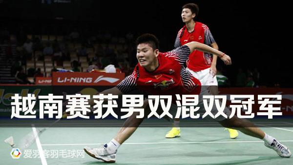 2015年越南羽毛球公开赛
