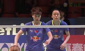 赵芸蕾/钟倩欣VS佩蒂森/尤尔 2015日本公开赛 女双决赛视频