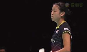 奥原希望VS山口茜 2015日本公开赛 女单决赛视频