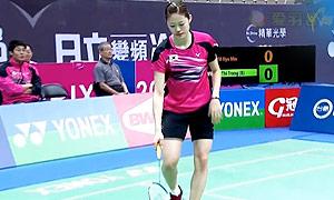 金效旻VS武氏庄 2015中华台北羽毛球黄金赛 女单1/4决赛视频