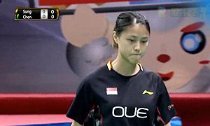 陈嘉园VS宋硕芸 2015中华台北羽毛球黄金赛 女单1/8决赛视频