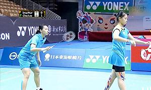 伊马万/蒂亚拉VS程琪雅/李佳馨 2015中华台北羽毛球黄金赛 女双1/8决赛视频