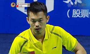 林丹VS利弗德斯 2015中国公开赛 男单1/8决赛视频