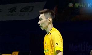 李宗伟VS周天成 2015中国公开赛 男单1/8决赛视频