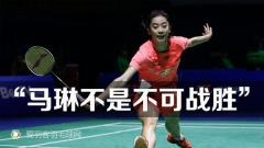 王适娴:渴望参加里约奥运 马琳不是不可战胜