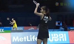 因达农VS王适娴 2015世界羽联总决赛 女单小组赛视频