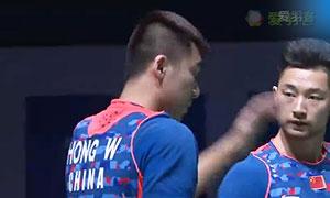鲍伊/摩根森VS柴飚/洪炜 2015世界羽联总决赛 男双小组赛视频