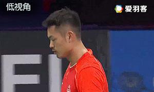 安赛龙VS林丹 2015丹麦公开赛 男单1/4决赛 低视角视频