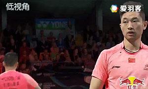 鲍伊/摩根森VS柴飚/洪炜 2015丹麦公开赛 男双1/4决赛 低视角视频