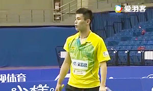 乔斌VS石宇奇 2016中国羽超联赛 第8轮 男单小组赛视频