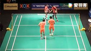 郑思维/李茵晖VS艾哈迈德/纳西尔 2016马来黄金赛 混双1/16决赛视频