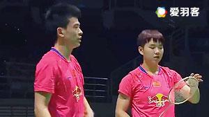 【精彩集锦】郑思维/李茵晖VS陈健铭/赖沛君 混双决赛