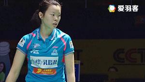 李雪芮VS陈雨菲 2016中国羽超联赛 女单半决赛视频