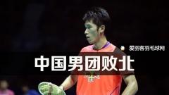 亚锦团体赛丨王睁茗再败,国羽男团不敌印度