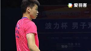 王懿律/汤金华VS高成炫/金荷娜 2016全英公开赛 混双1/8决赛视频