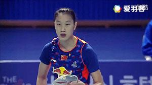 孙瑜VS蓬迪 2016瑞士公开赛 女单1/4决赛视频