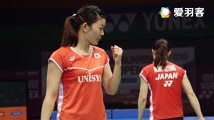 福万尚子/与犹胡桃VS佩蒂森/尤尔 2016印度公开赛 女双半决赛视频