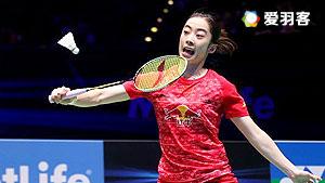 王适娴VS三谷美菜津 2016马来公开赛 女单1/16决赛视频