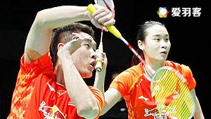刘成/包宜鑫VS催率圭/严惠媛 2016马来公开赛 混双1/16决赛视频