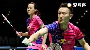 张楠/赵芸蕾VS阿伦茨/皮克 2016马来公开赛 混双1/16决赛视频