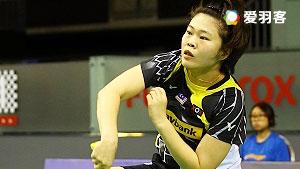 郑清亿VS法蒂拉 2016马来公开赛 女单1/16决赛视频