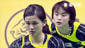 许嘉雯/温可微VS赫特里克/迈克斯 2016马来公开赛 女双1/16决赛视频