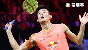 谌龙VS田厚威 2016马来公开赛 男单1/4决赛视频