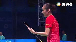 因达农VS王仪涵 2016马来公开赛 女单半决赛视频