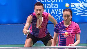 陈炳顺/吴柳萤VS张楠/赵芸蕾 2016马来公开赛 混双半决赛视频