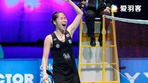 因达农VS戴资颖 2016马来公开赛 女单决赛视频