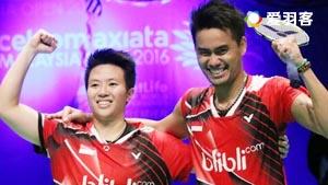 艾哈迈德/纳西尔VS陈炳顺/吴柳萤 2016马来公开赛 混双决赛视频