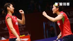 福万尚子/与犹胡桃VS阿皮妮/法蒂拉 2016新加坡公开赛 女双1/16决赛视频