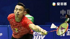 林丹VS武下利一 2016中国大师赛 男单1/8决赛明仕亚洲官网