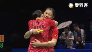 堪比超长待机的多拍战丨中国赛女双集锦