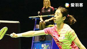 王适娴VS金效旻 2016尤伯杯 女单决赛视频