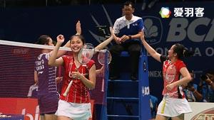 蒂亚拉/普拉蒂普塔VS田卿/赵芸蕾 2016印尼公开赛 女双1/8决赛视频