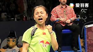 徐晨/马晋VS鲁恺/黄雅琼 2016印尼公开赛 混双半决赛视频