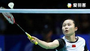 王仪涵VS马琳 2016印尼公开赛 女单半决赛明仕亚洲官网