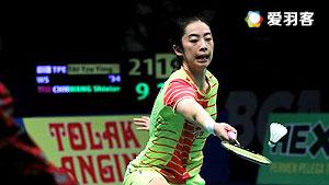 戴资颖VS王适娴 2016印尼公开赛 女单半决赛视频